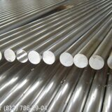 2205-Duplex-Stainless-Steel-Rod